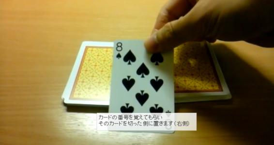 カード決めた